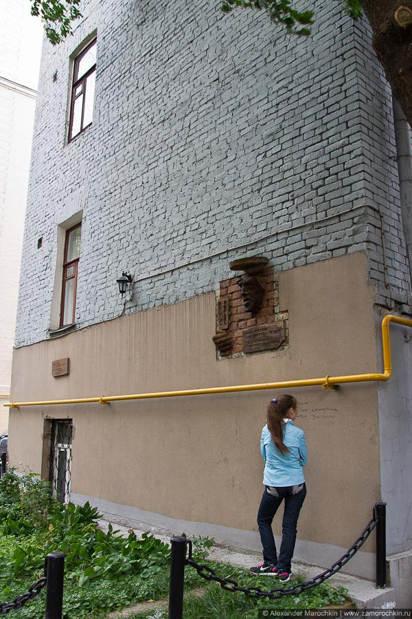 Большой Каретный переулок, 15, обратная сторона дома