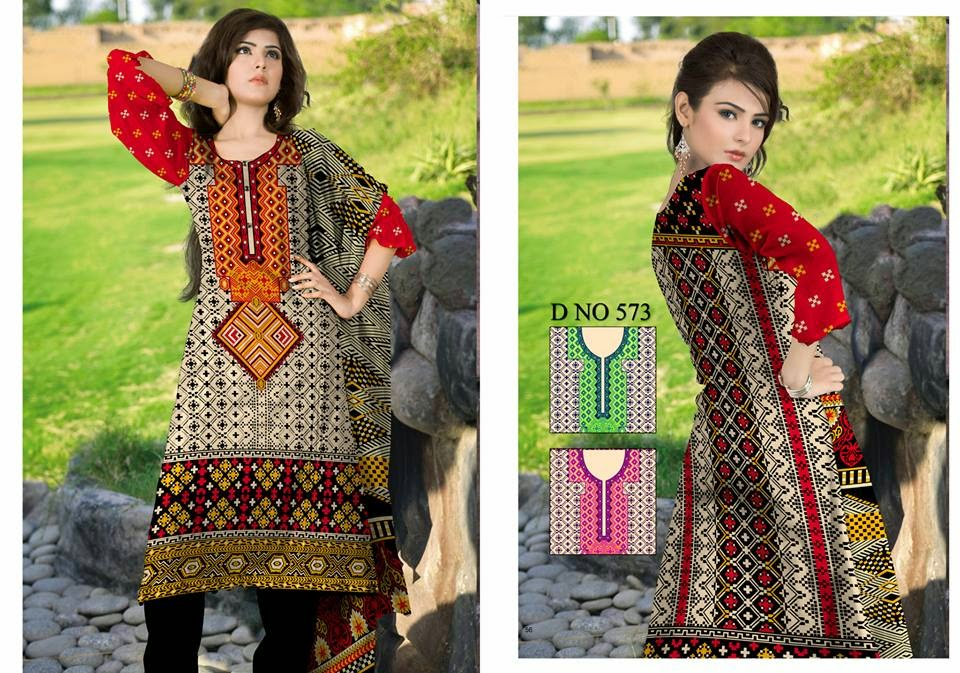 Sindhi Ajrak Gala Suits