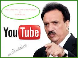 Unblock  YouTube Open In Pakistan