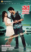 Bellamkonda Srinivas-Samantha movie HD Posters