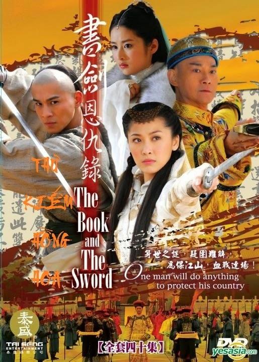 Xem Phim Thư Kiếm Ân Thù Lục - The Book And The Sword