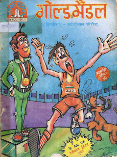 hindi comics, indian comics