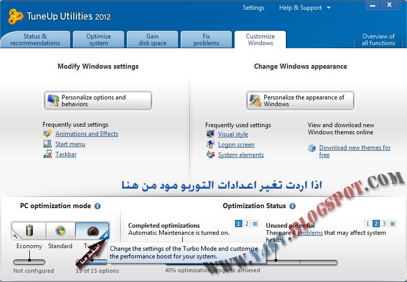 اقوى واضخم شرح لبرنامج TuneUp Utilities 2012 على مستوى الوطن العربي 150 صورة Untitled-46.jpg