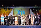 Premio al Mejor Centro Escolar de Extremadura 2008