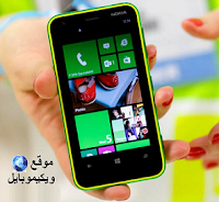 http://3.bp.blogspot.com/-1BWW75COc58/UM4TqlBIHRI/AAAAAAAAHKY/Q4V8tw79UKw/s1600/20121205_Nokia_Lumia_620_closeup_001_620x468.jpg