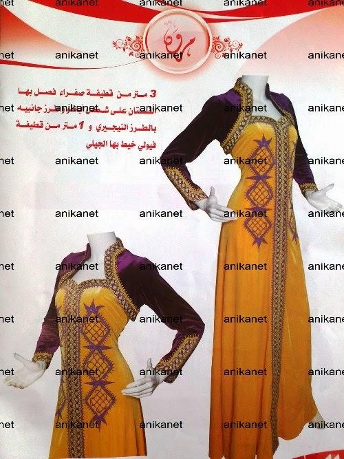 Robe D Interieur Samira 2018 Frence Robes 2018