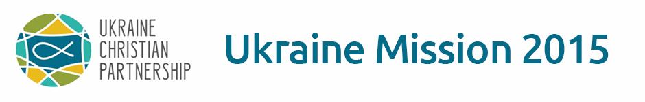Ukraine Mission 2015