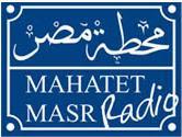 اسمع راديو محطة مصر بث مباشر اون لاين