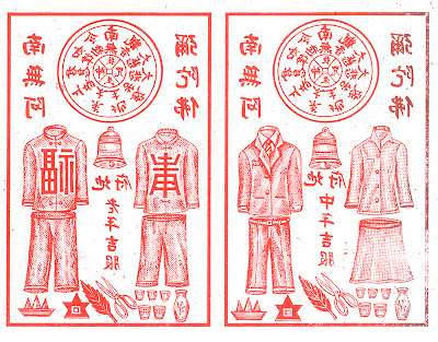 Chinese joss paper clothing