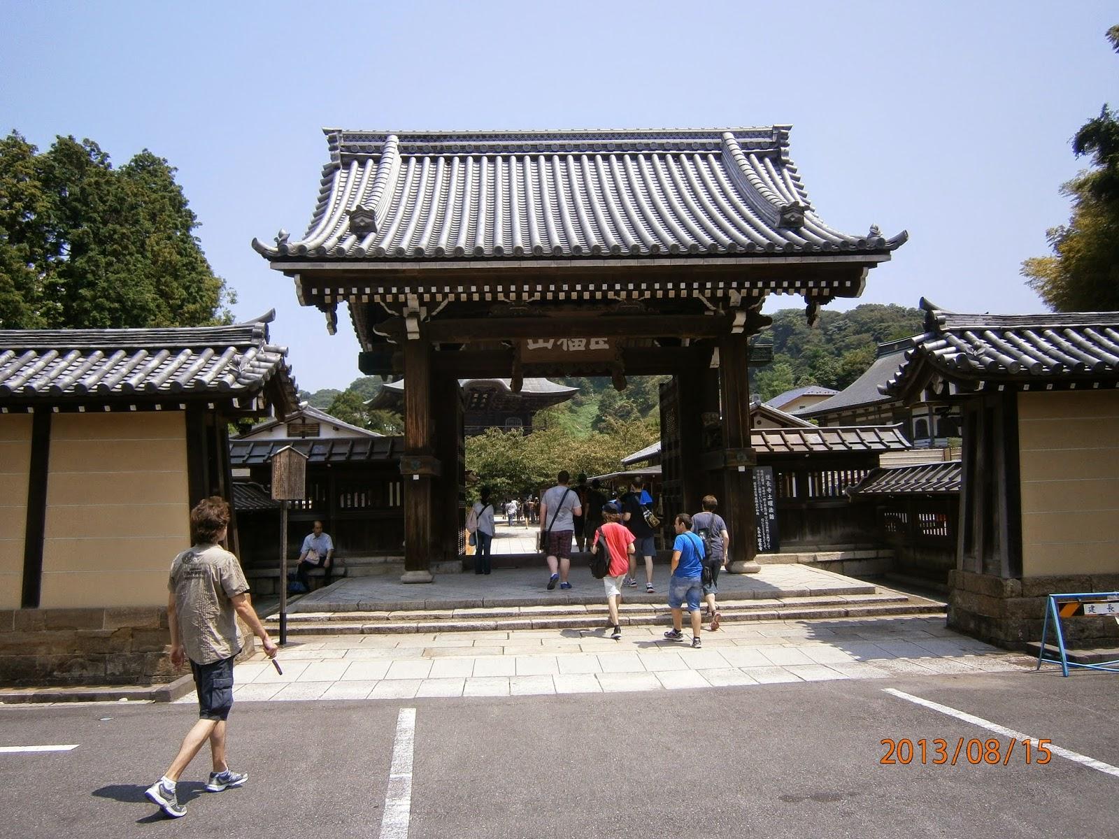 Entrada al Templo Kenchō-ji.
