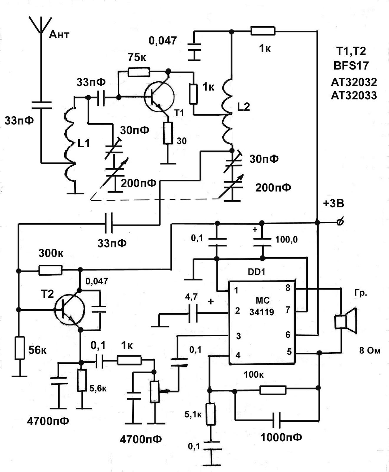 простейший передатчик fm схема