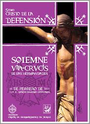 Cartel Oficial del Vía-Crucis de las Hermandades 2013