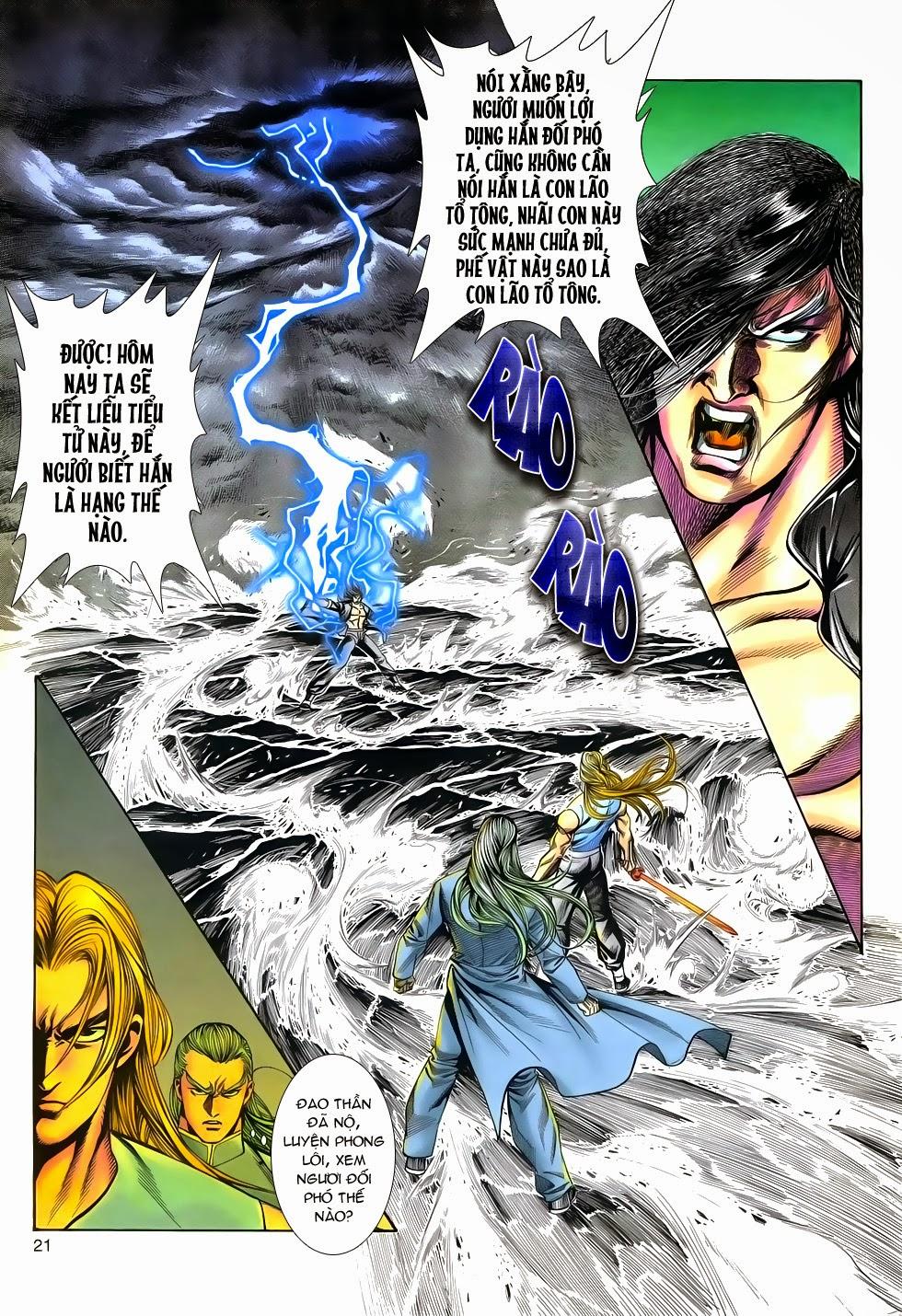 Long Hổ Phong Bạo chap 9 - Trang 21