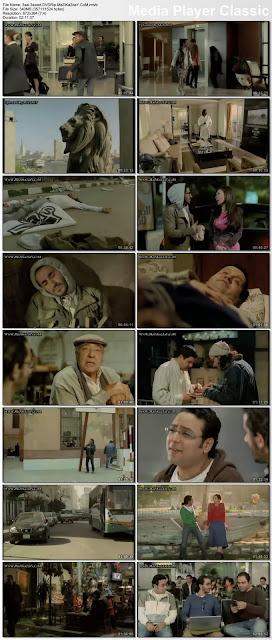 تحميل فيلم عسل اسود Dvdrip