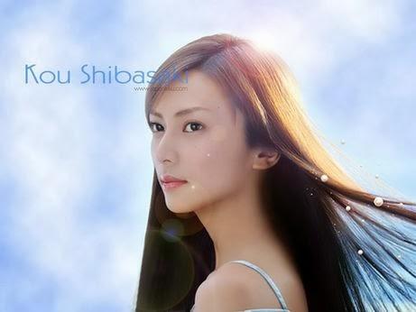 """""""Kou Shibasaki"""""""