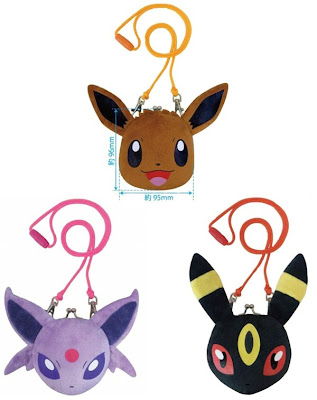 Pokemon Eevees Coin Purse Kcompany