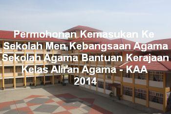 Permohonan kemasukan ke Sekolah Menengah Kebangsaan Agama, Sekolah Agama Bantuan Kerajaan dan Kelas Aliran Agama
