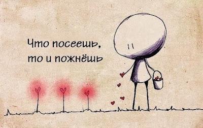 Ruski jezik: Kako citati i slusati