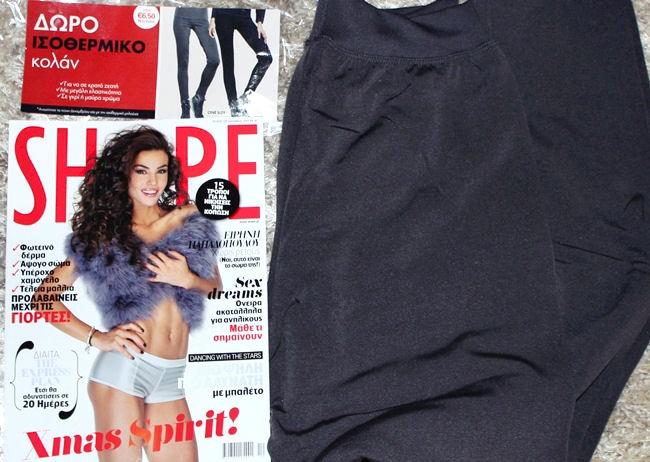 Shape + isothermic leggings. Shape + isothermiko kolan