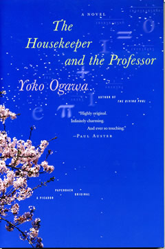 The housekeeper and the professor essays