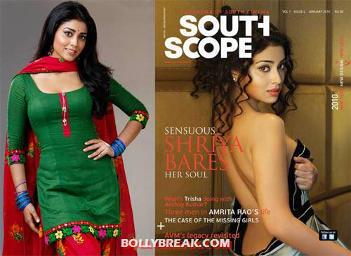 Shriya Saran - Bollywood Actresses from Traditional to Western