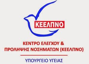 http://www.keelpno.gr