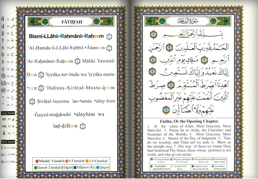 read quran in english