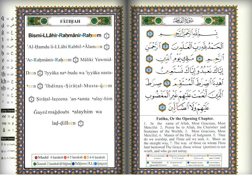 Tafheem Ul Quran Engli...