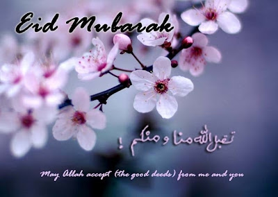 Special Happy Eid Al Adha Mubarak in Arabic Greetings Cards Wallpapers 2012 001