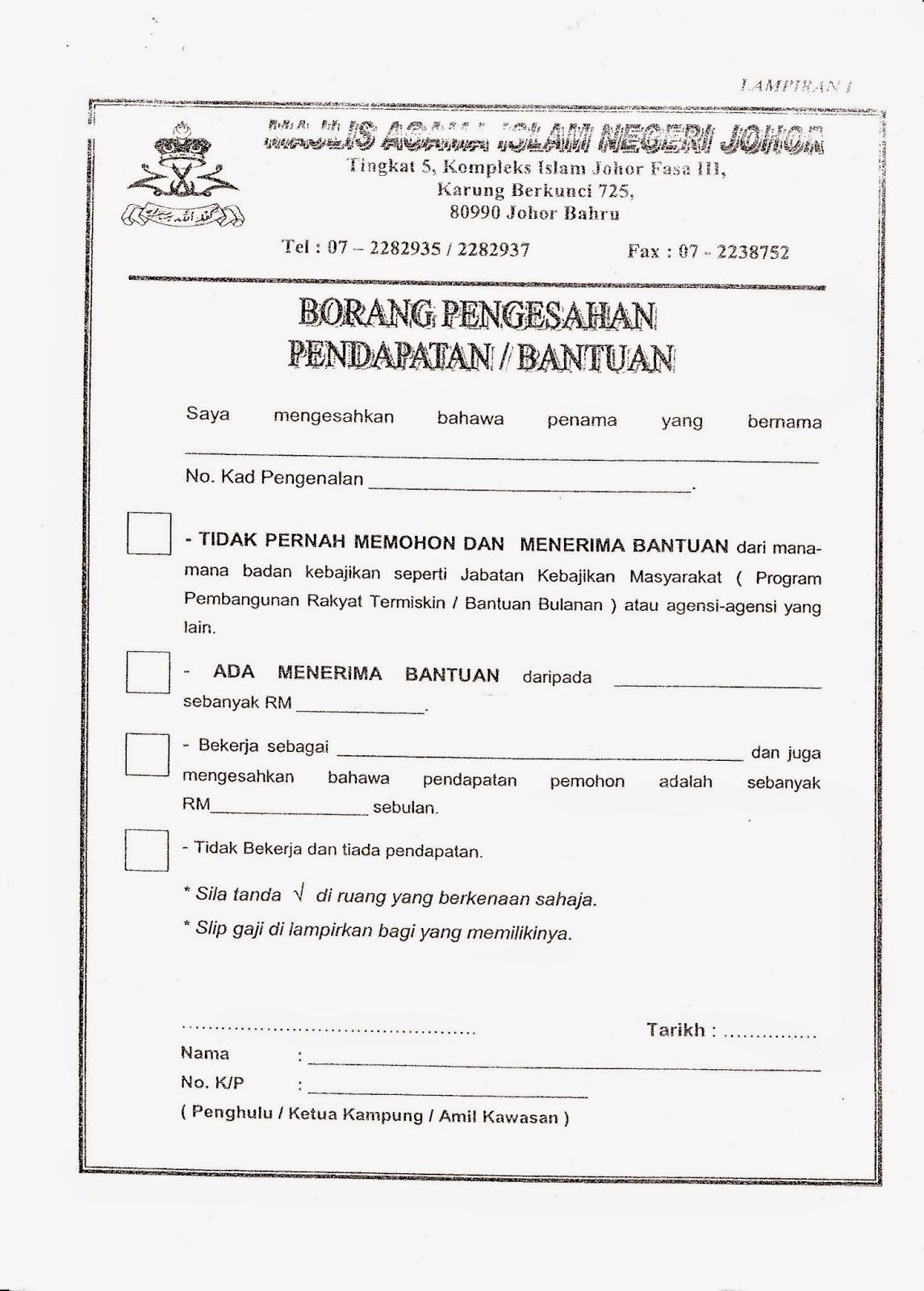 Bantuan Zakat Selangor Untuk Oku Bertanya W