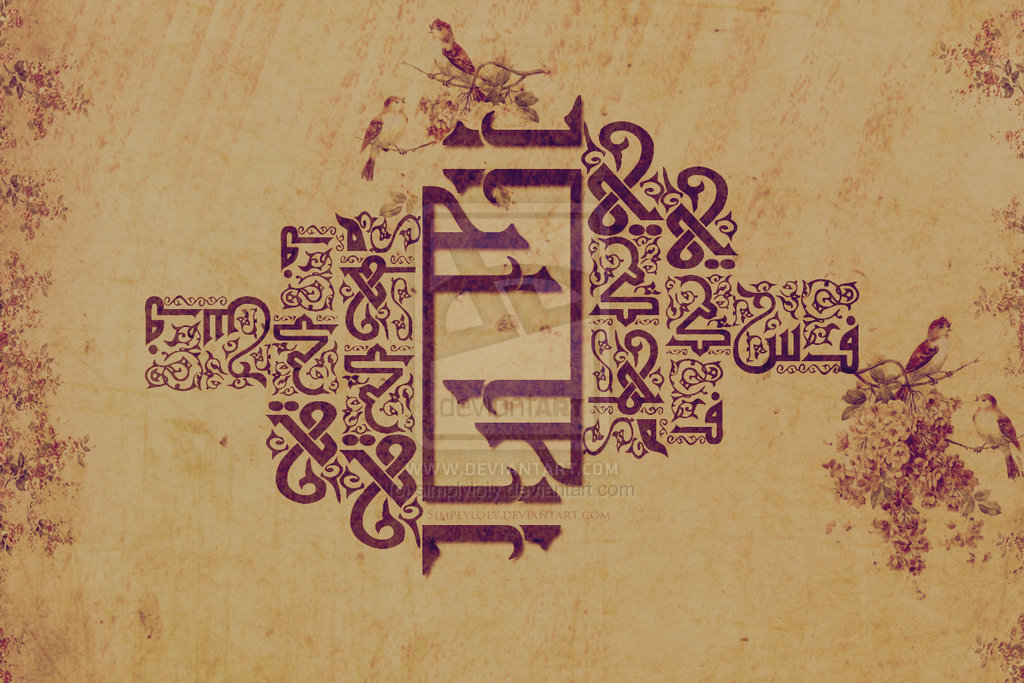 Super islamic themes beautiful islamic art3 Why is calligraphy important to islamic art