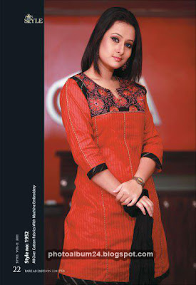 Purnima new hd Image
