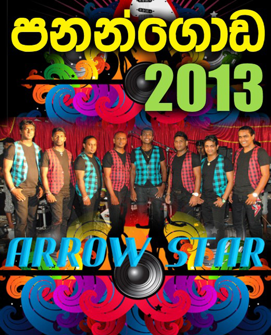 ARROW STAR LIVE IN PANANGODA