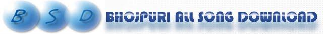 Bhojpuri mp3 Download | Bhojpuri Gaane Download | Bhojpuri HD Mp4 Video Download