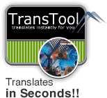 Transtool Paradox 9 Runtime + Crack