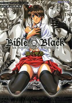 Artbooks Bible Black