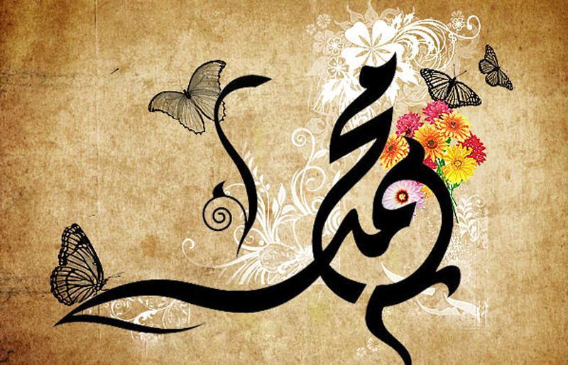 Beautiful islamic calligraphy wallpaper 2013 quran Arabic calligraphy wallpaper