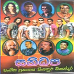 Sanidapa Musical Show