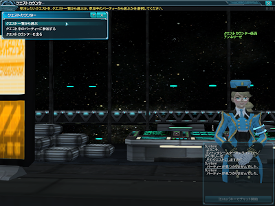 Phantasy Star Online 2 - Instance Manager