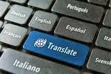 automated translation management