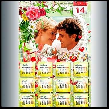 calendario de amor 2014