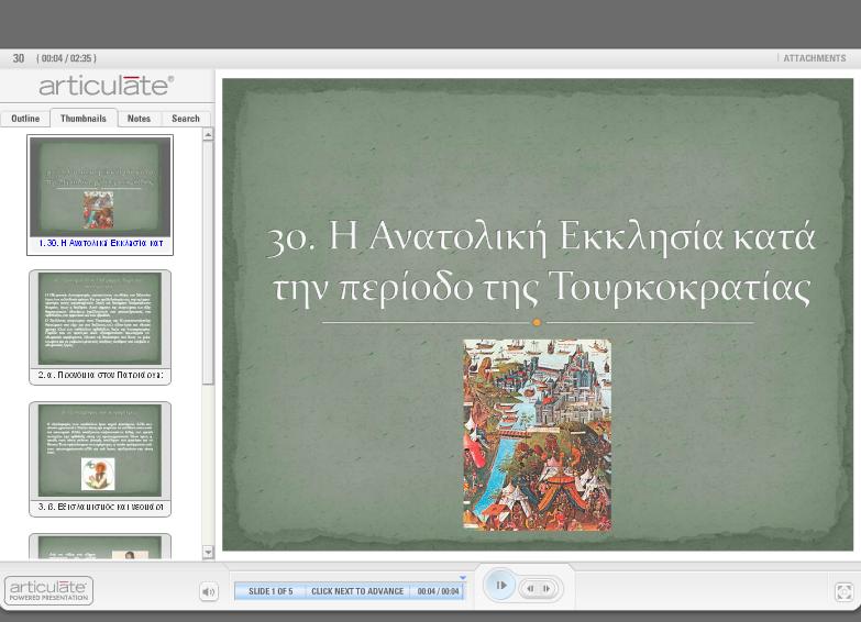 http://ebooks.edu.gr/modules/ebook/show.php/DSGYM-C117/510/3332,13444/extras/html/kef5_en30_eisagogiki_parousiasi_popup.htm