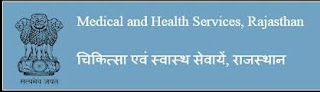 Rajasthan Health & Medical Department Recruitment 2013 Apply Online 9407 Posts Mhsonline