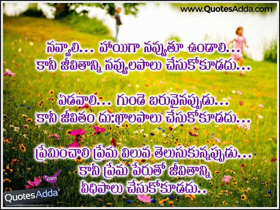 Life Happiness Love And Sadness Meaning Quotes In Telugu Language