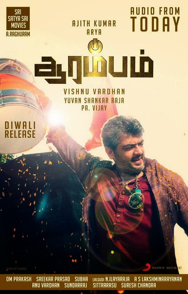 Arrambam (2013) - Posters — The Movie Database (TMDb)