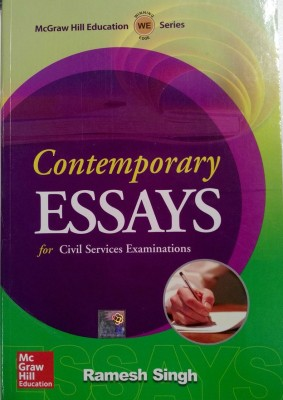 contemporary essays for civil services examinations 1st edition