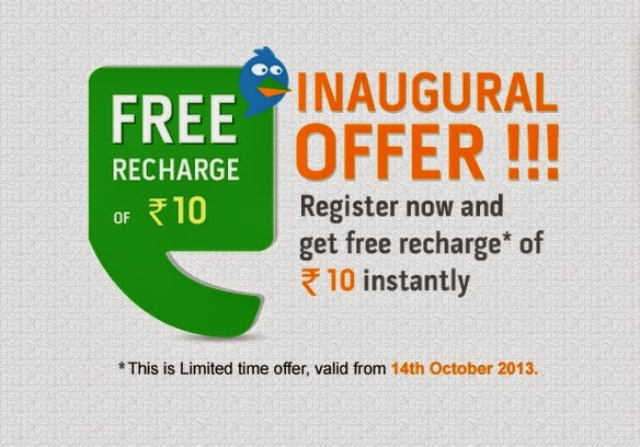 Get Free Recharge Instantly