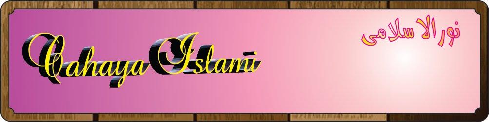 Cahaya Islami