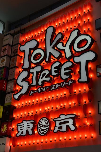 Pavillion shopping KL Tokyo Street