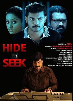 Hide N Seek (2012) - Divya Darshan, Natasha, Mukesh, Shankar